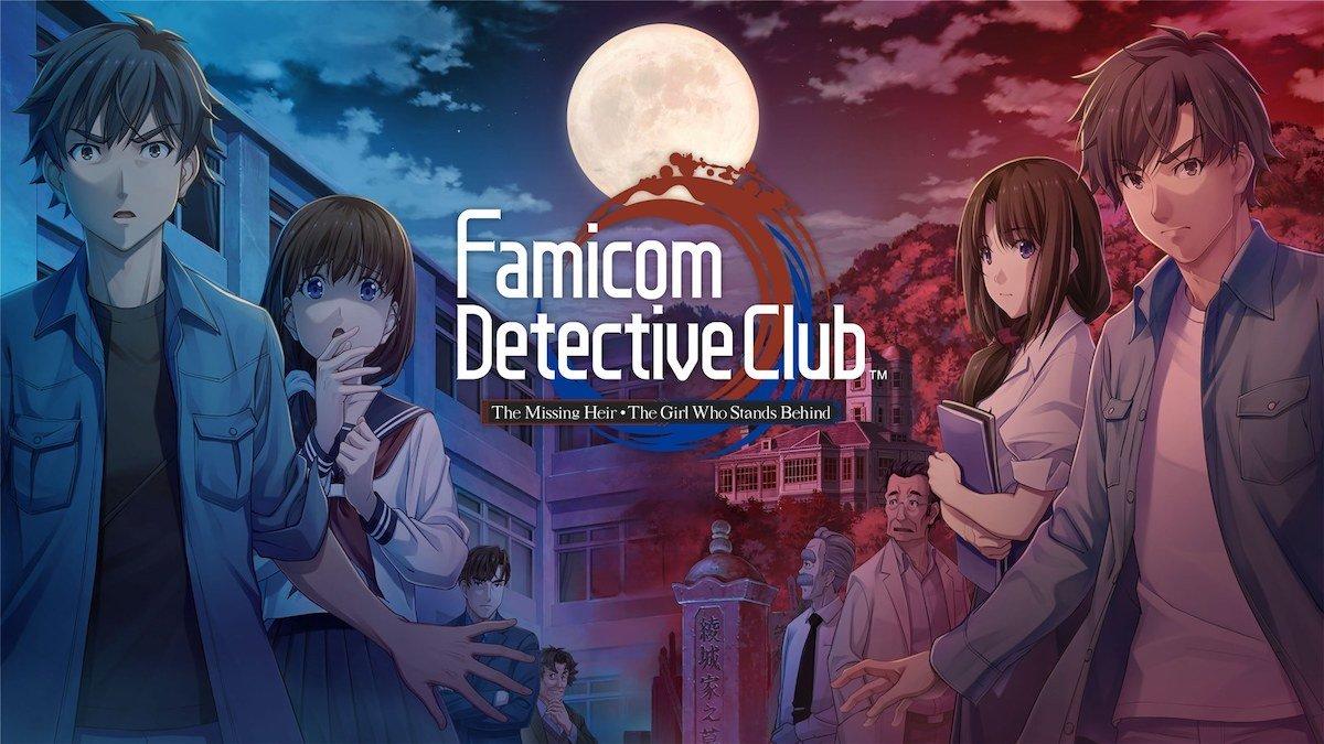 Famicom Detetctive Club
